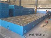 新供应大型装配平台,质装配平台生产厂家