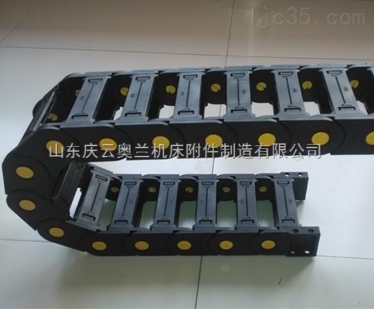 机械手设备用穿线拖链