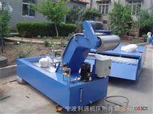 杭州磁性排屑机