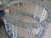 线缆保护TLG75型钢制拖链