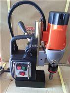 供应台湾AGP磁座钻 磁力钻 SMD351L 空心钻头