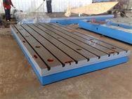 定做异型铸铁T型槽弯板 1级铸铁测量弯板
