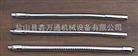 金属冷却管系列