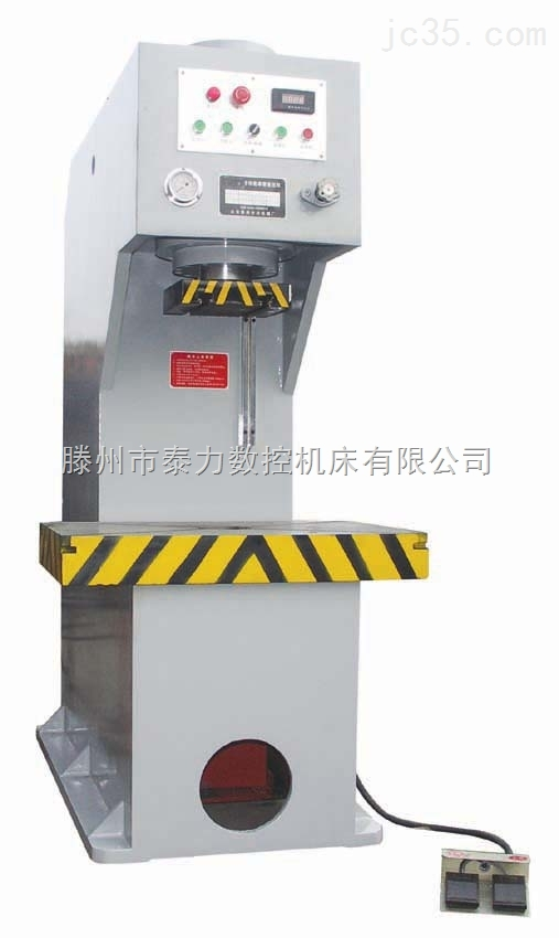 315T单臂液压机