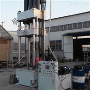 350吨水槽拉伸液压机  薄板拉伸 厨具拉伸成型机