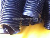 湖南气缸保护套 伸缩式油缸防尘套 耐磨油缸防尘罩