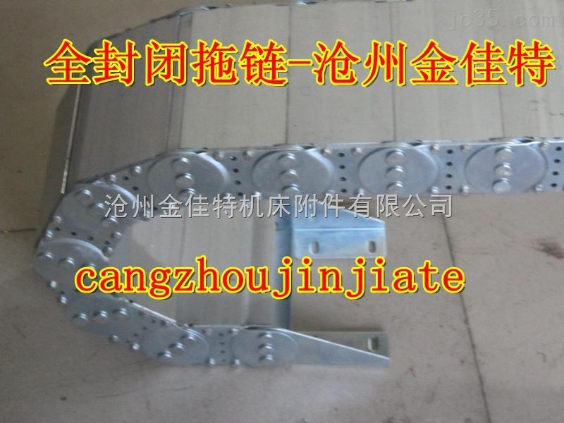 定做全封闭穿线钢铝拖链 TL65型桥式穿线钢铝拖链