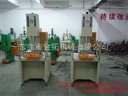 油压机、油压压床、油压冲床、油压机厂家、竞技宝油压机、