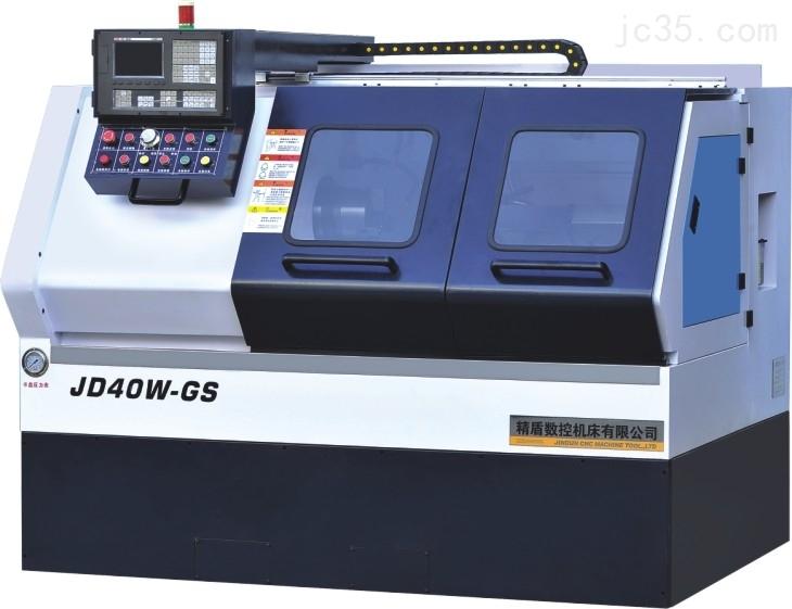 JD40W-GS Line Rail High Speed CNC Machine Tool