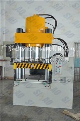 供应y61四柱1500T冷挤压机齿轮成型加工广东液压机设备
