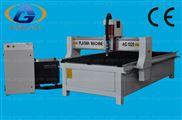 济南cnc1325竞技宝金属切割机铝板铁板等离子切割机