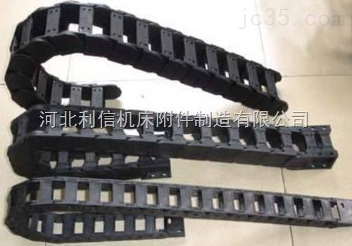 武进耐高温工程线切割消音35*75内开盖型塑料拖链