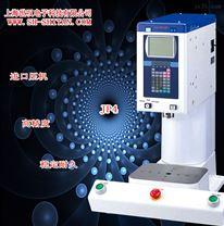进口电子伺服压力机,JP4,JANOME