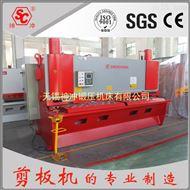液压闸式数控剪板机QC11K-8x3200