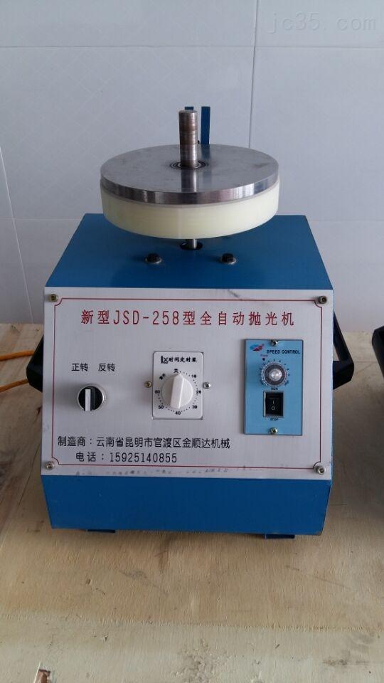 自动抛光机,佛珠机/木珠机自动抛光机生产