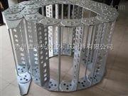 静音型穿线钢铝拖链