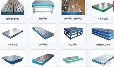 常州铸铁划线焊接检验装配钳工模具平台平板工作台