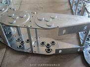 炮塔铣床电缆护线拖链
