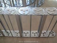 定制常州穿线型钢制拖链