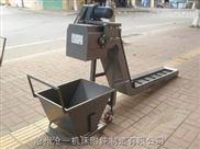 步进式排屑机