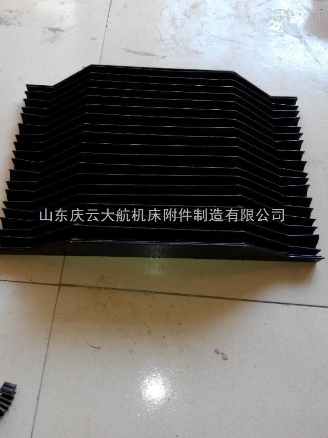 耐高温风琴式防护罩制造厂家