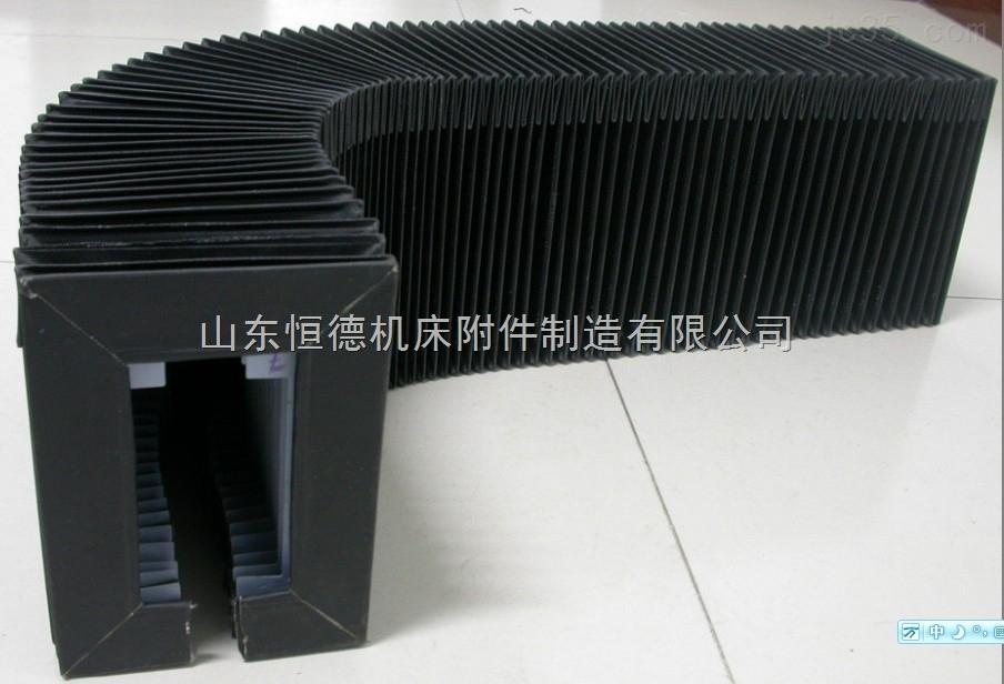 风琴防护罩,导轨式风琴防护罩