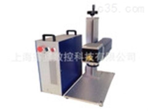 便携式激光打标机 光纤打标机 工业标记机 激光打码机