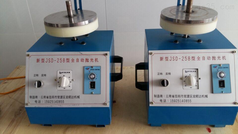 新款全自动抛光机,无级调速带定时打磨机云南