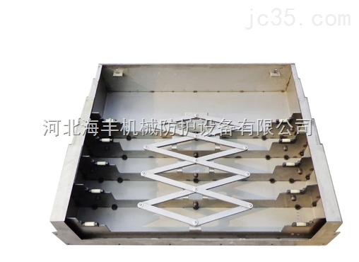 钢制防护罩