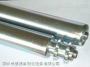 【单排链轮滚筒、双排链轮滚筒(材质:镀锌、不锈钢)】