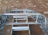 TL180框架式钢制拖链