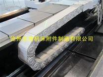 郑州重型工作台机械钢制拖链
