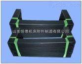 供应钢板防护罩