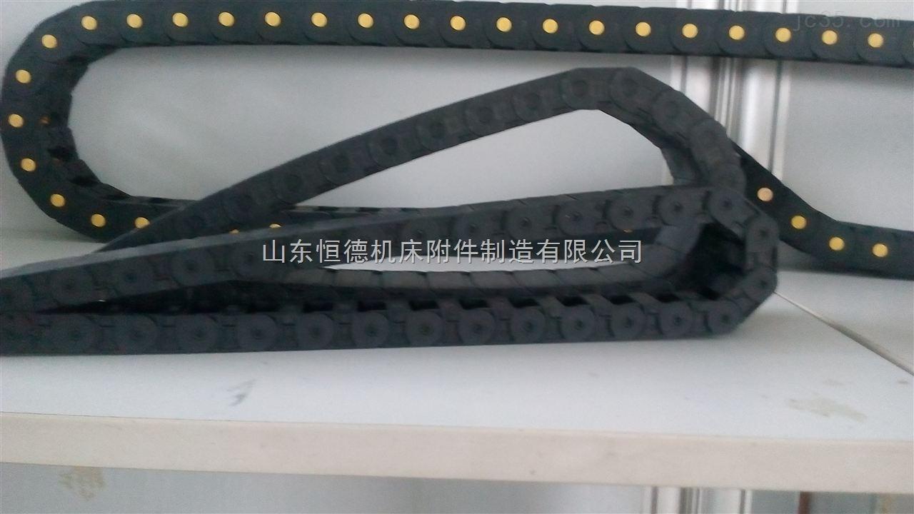 机床S型塑料拖链