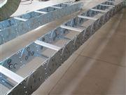 桥式钢制机床电缆拖链