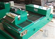 重庆立式纸带过滤机厂