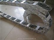 机床管线保护金属拖链
