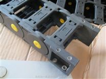 液压软管电缆塑料拖链