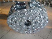 竞技宝卧式车床专用框架式钢制拖链