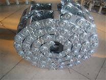 数控卧式车床专用框架式钢制拖链