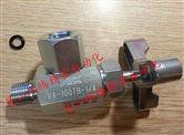 ASK仪表阀 VA-100TB-1/4 日本ASK株式会社