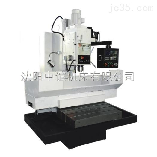 ZK5140/ZK5150立式数控钻床