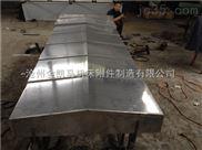 龙门式加工中心机床导轨防护罩