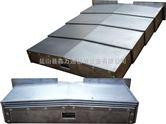钢板防护罩(导轨防护罩)