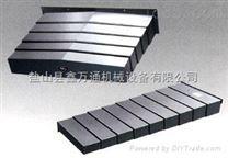 床身式数控铣床导轨防护罩价格