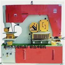 Q35液压联合冲剪机