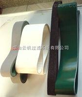 RFDP云帆带式撇油机撇油带