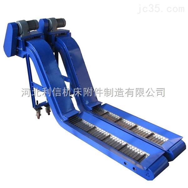福州数控车床专用集屑强度高精准稳定LB370链板式排屑机 厂家电机正品