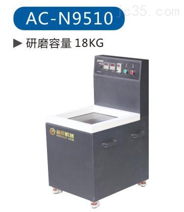 磁力抛光机生产厂家-苏州奥辰机械