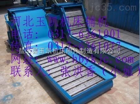 链板排屑机制造厂